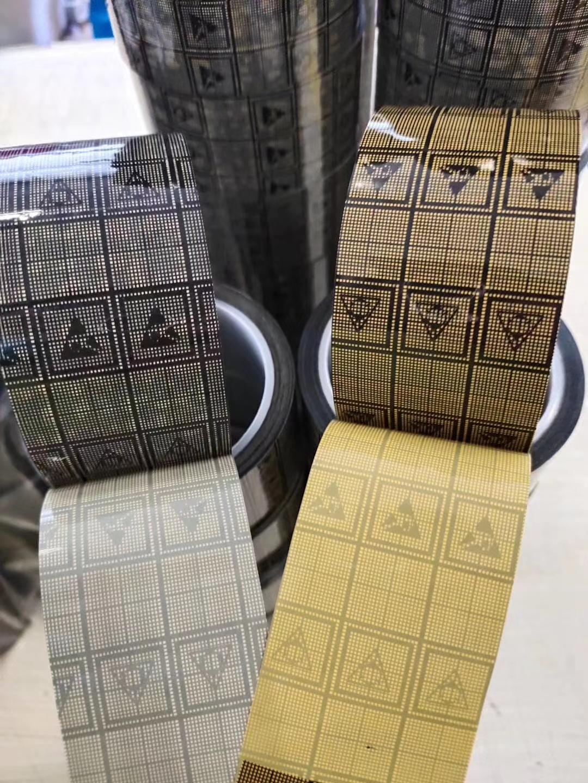 铁氟龙防静电高温胶带