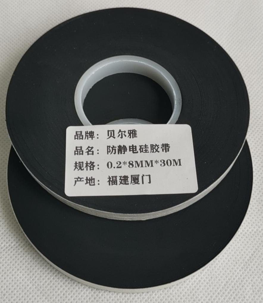 防静电硅胶带