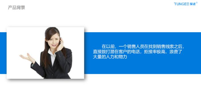 廣州電話外呼係統