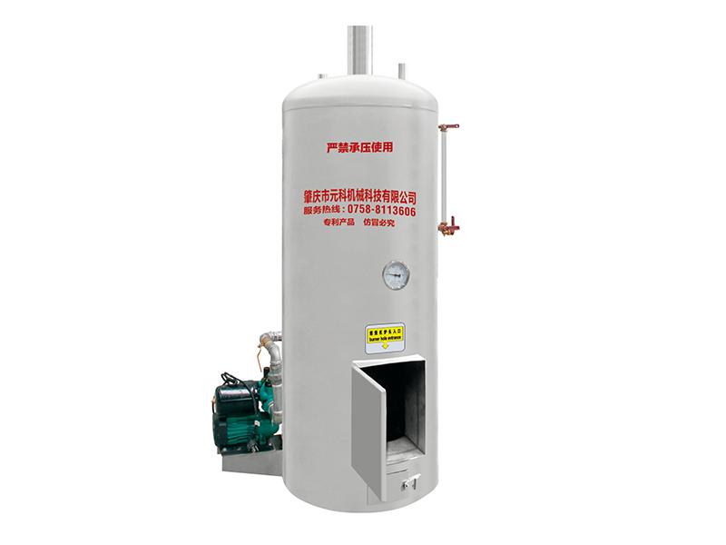 常壓多用途熱水爐