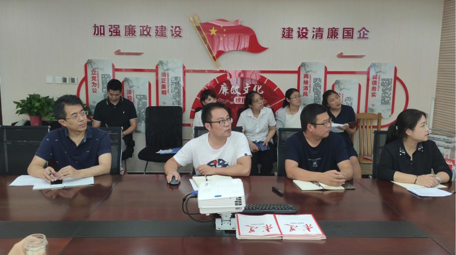 【安全会议】环球体育贵宾官网公司召开八月份安全生产工作会议