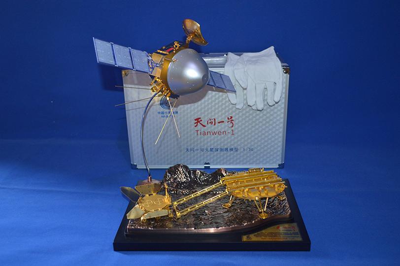天问一号火星探测器