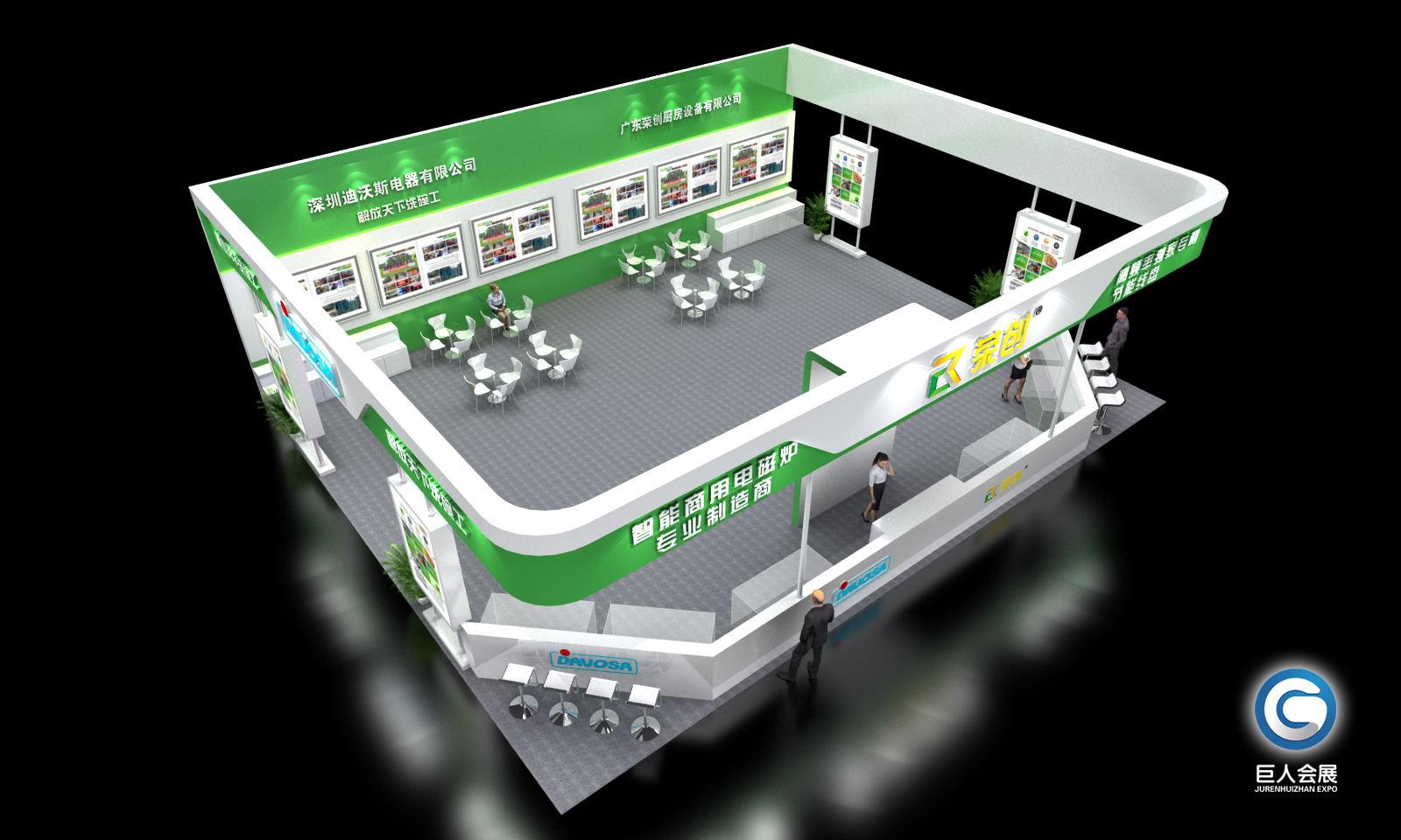 西安展覽公司