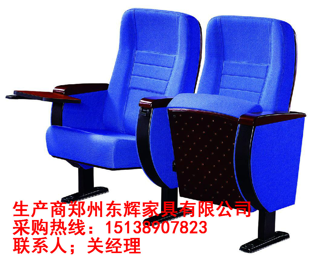 鹤壁会议室礼堂椅