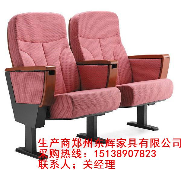 濮阳会议室礼堂椅