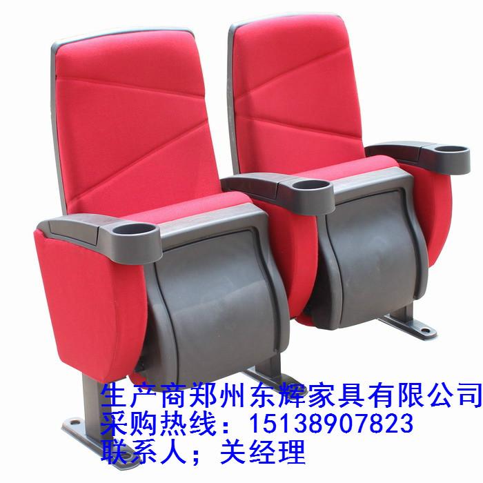 漯河會議室禮堂椅