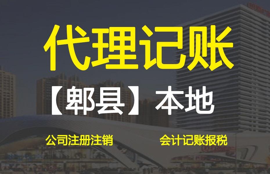 火狐体育直播平台下载代理记账