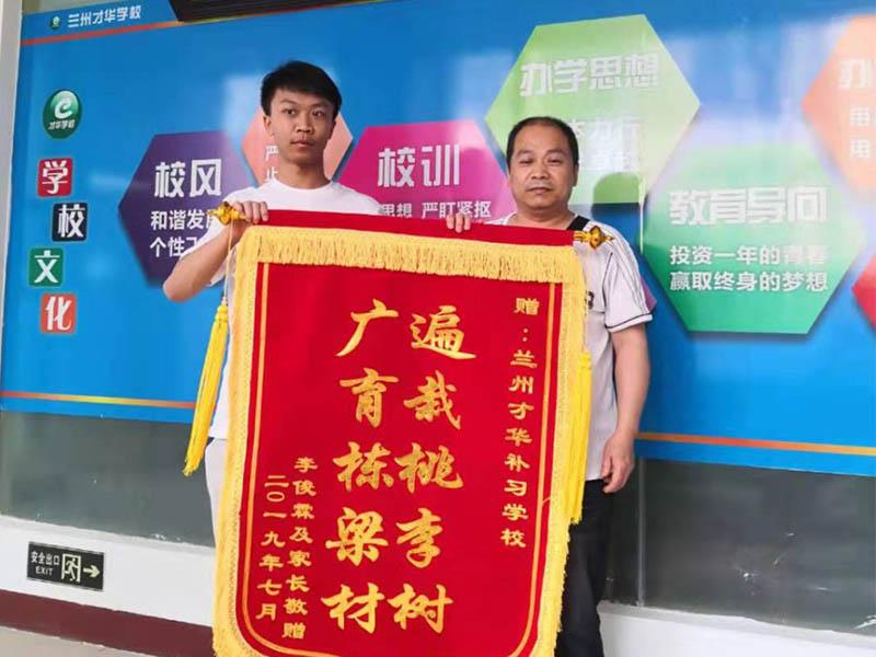 兰州初中文化课补习