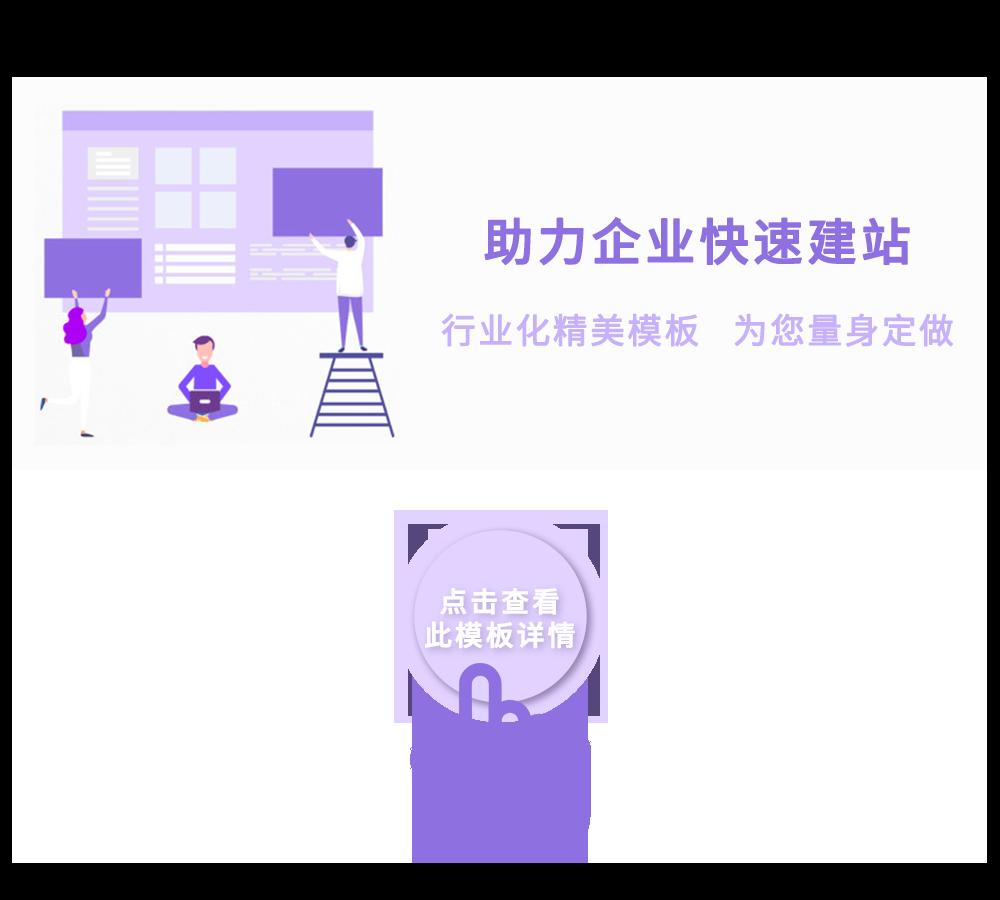 教育培訓網站模板