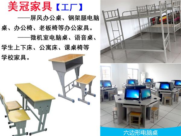 郑州学生双人固定课桌椅