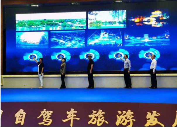 第九届全国自驾车旅游发展峰会在江苏东台召开
