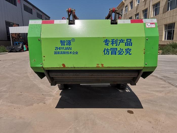 raybet竞彩雷竞技下载链接回收机