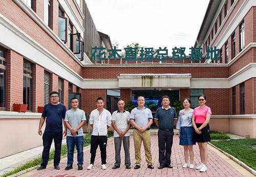 广安农业公司