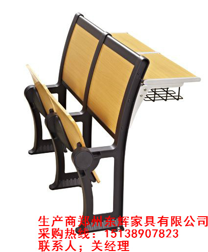 漯河連排椅廠家