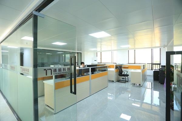 漳州电气公司