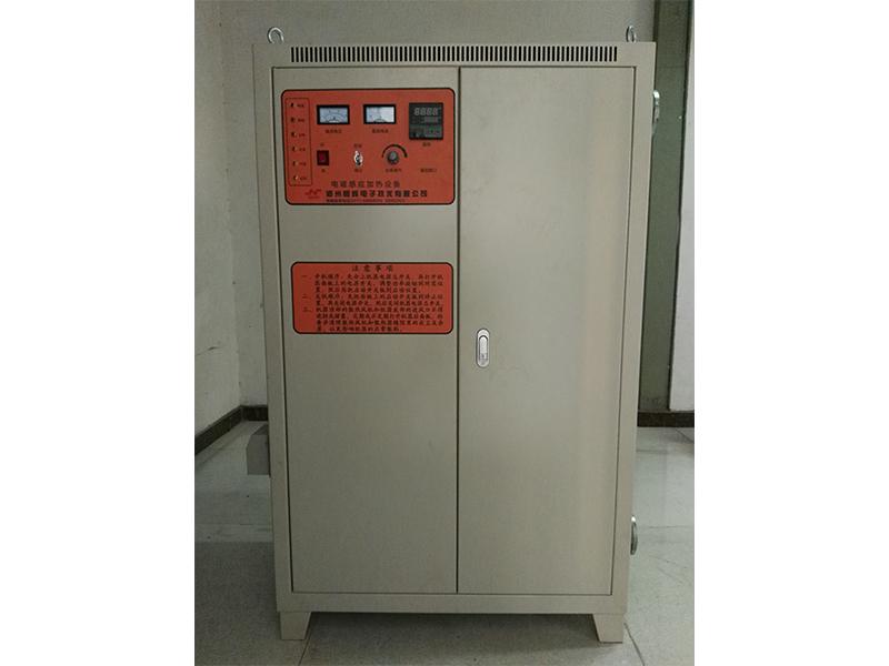 电磁加热热水供暖、导热油锅炉
