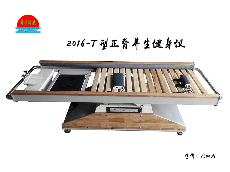 万博manbetx官网sports梳理床