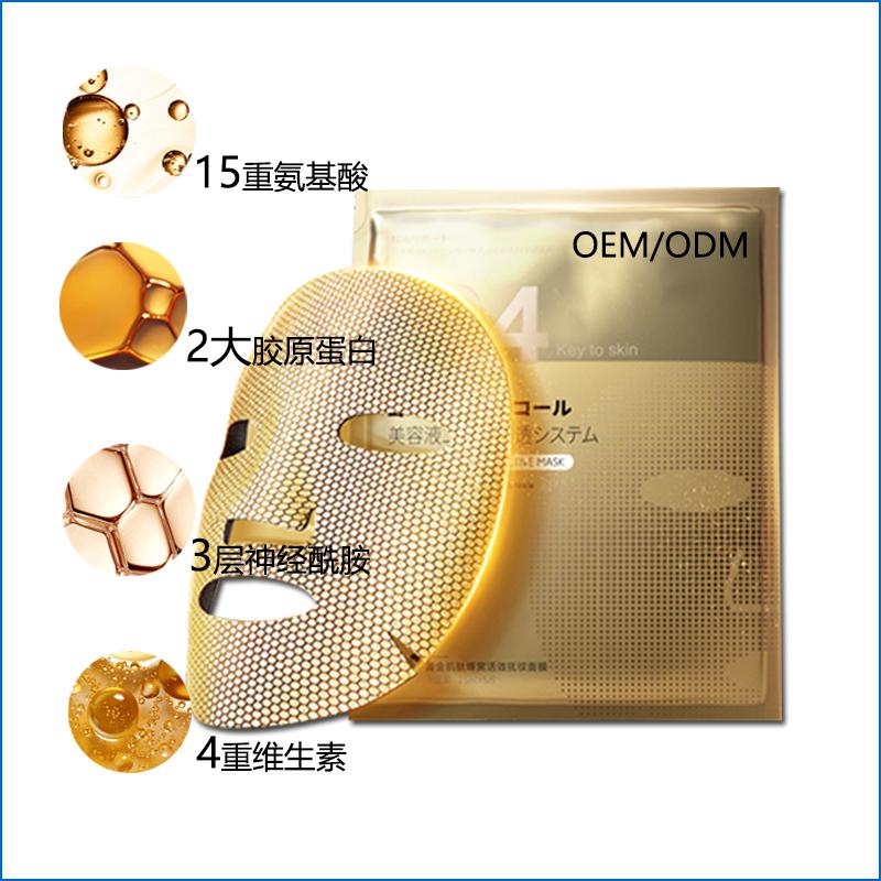 黃金肌肽面膜