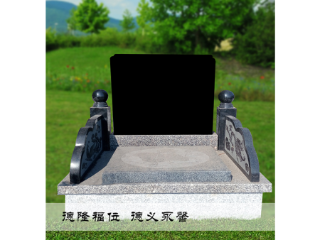 抚顺公益性墓地