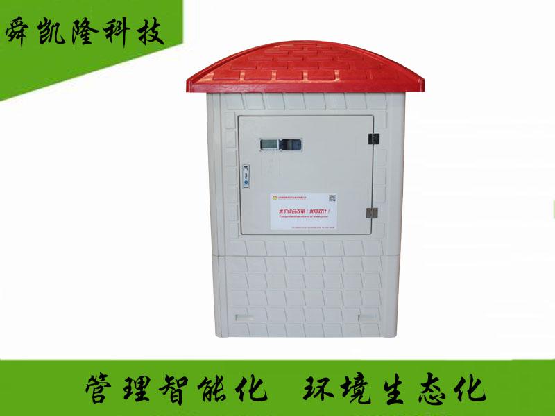 机井灌溉控制箱