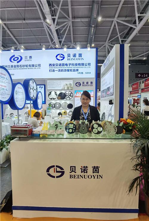 2020中國光博會