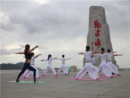 葫芦岛瑜伽培训