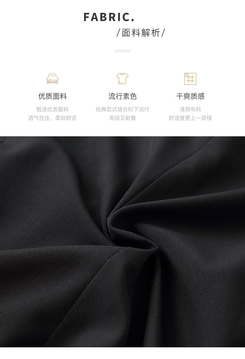 沈阳服装定制