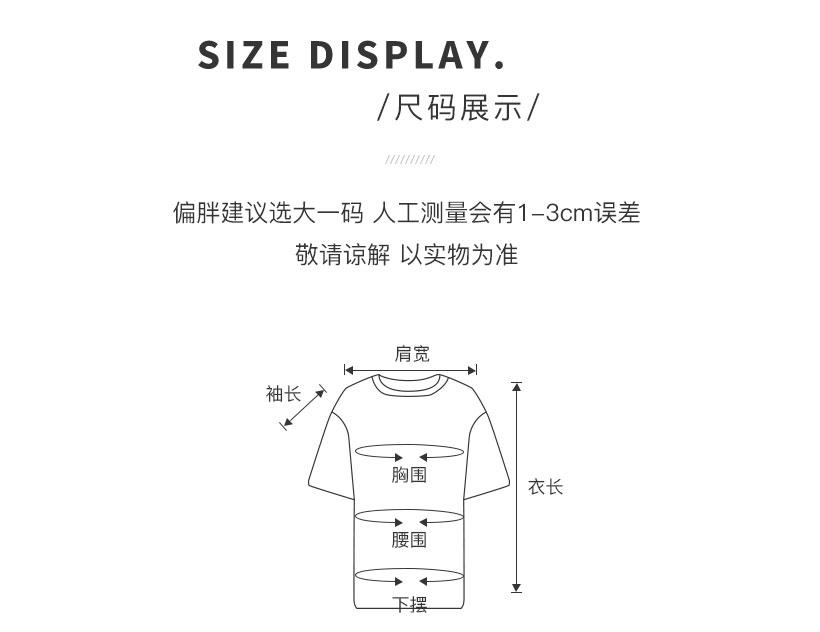 长袖衬衫定制
