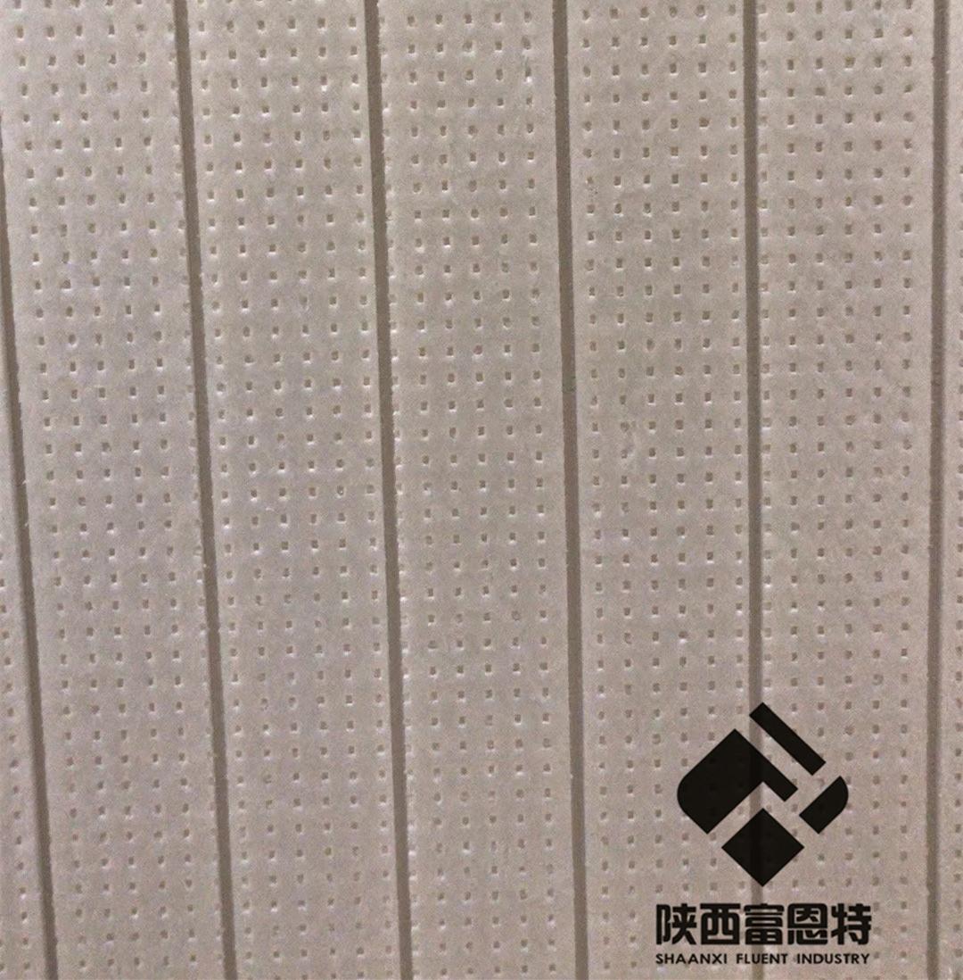 西安挤塑板