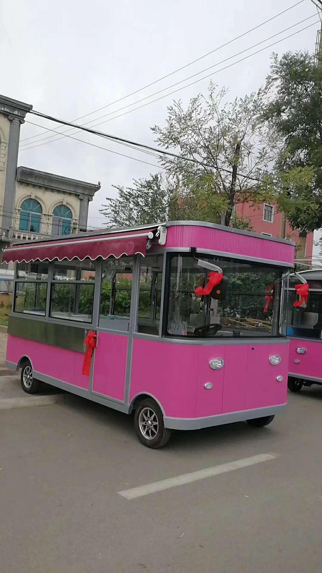 哈尔滨小吃车