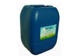 丹东节煤剂
