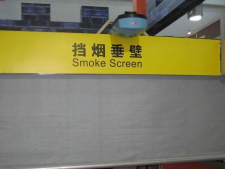 bobapp官方版下载挡烟垂壁