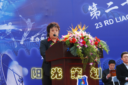 辽拧宁省青少年科技创新大赛