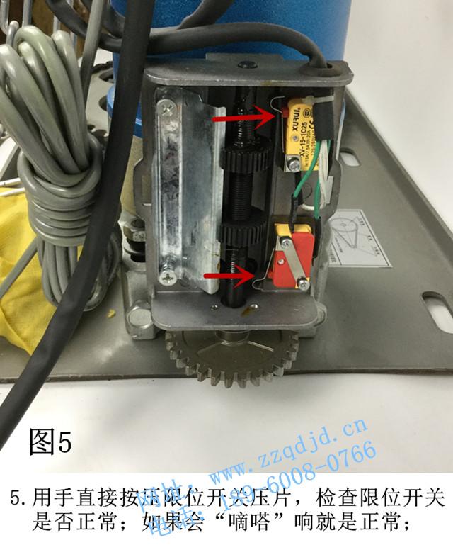 电动卷门机怎么维修