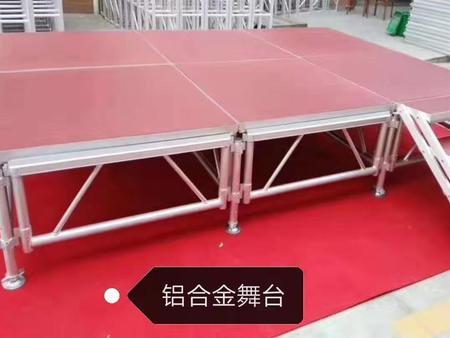 广西拼装舞台厂商