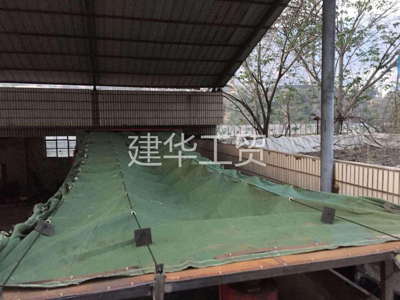 折叠式自动篷布