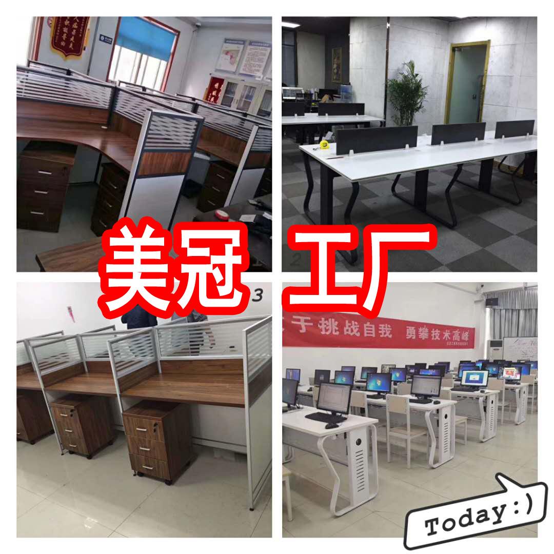 河南办公家具厂家