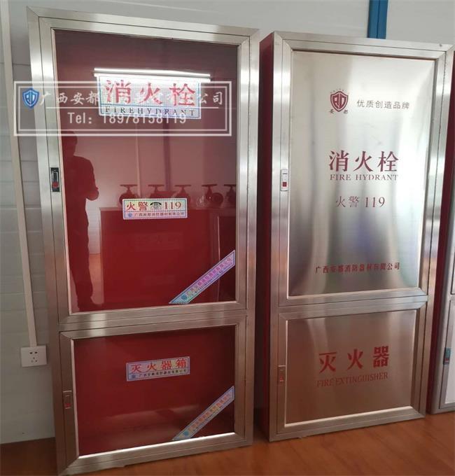 柳州消防箱
