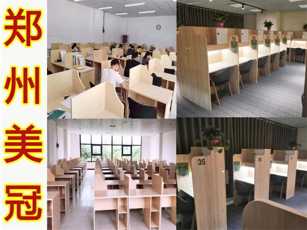 山东考研自习室屏风桌