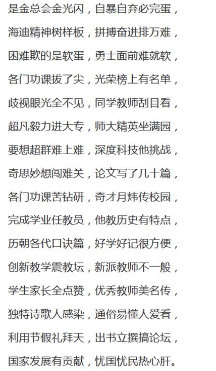 咸阳上官农业科技有限公司