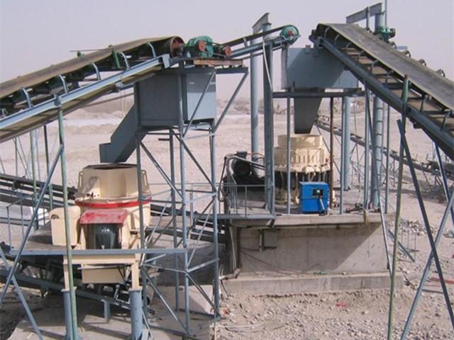 機制砂生產線廠家