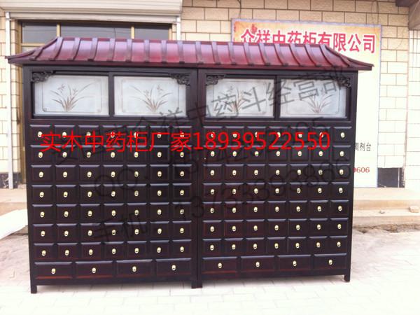 三門峽中藥柜廠家