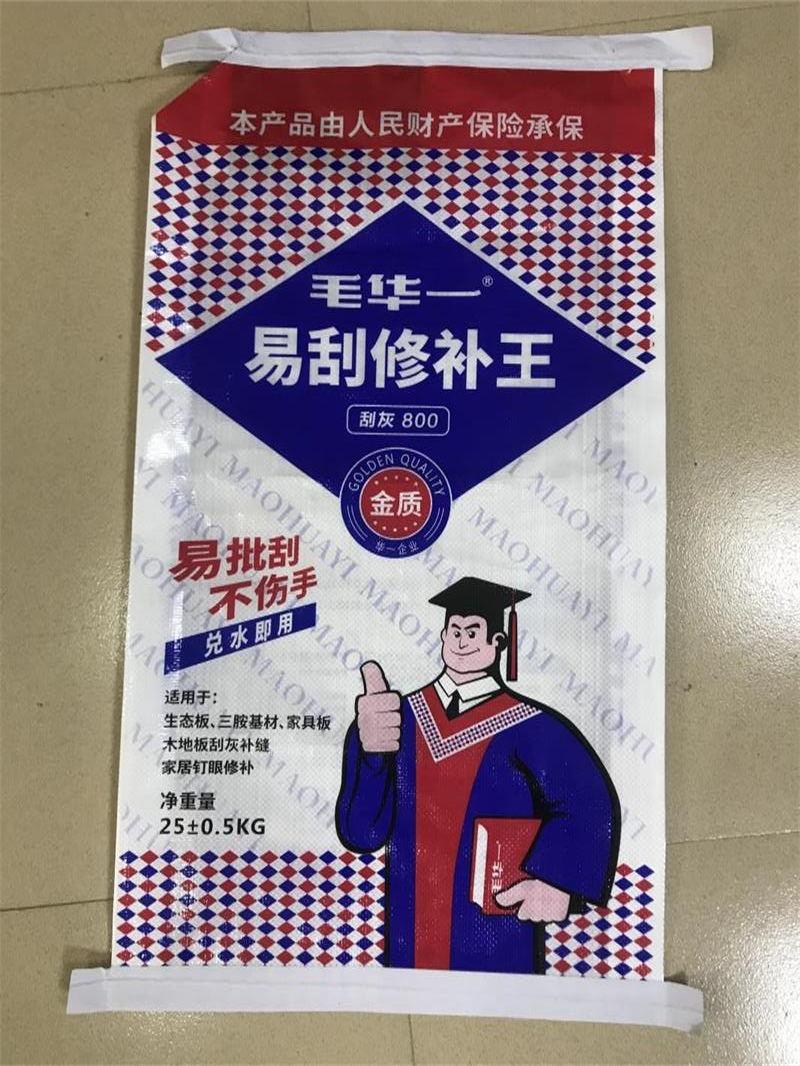 南寧編織袋生產廠家