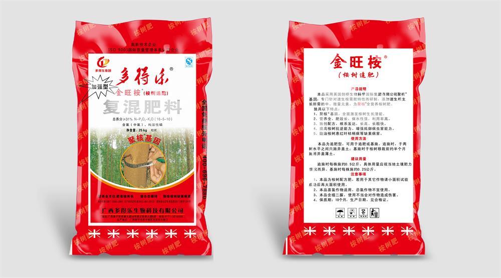 廣西肥料袋