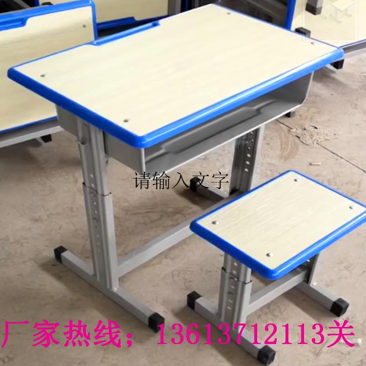 许昌教室课桌椅