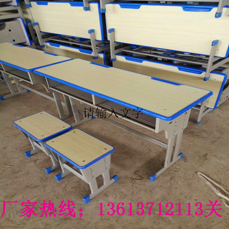 三门峡中学生双人课桌椅