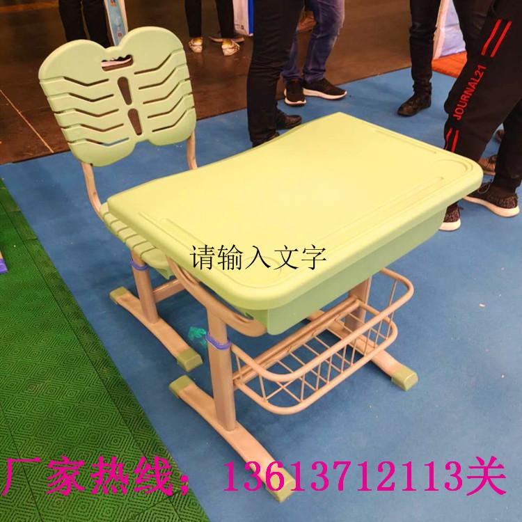 三门峡教室课桌椅