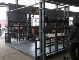 液压升降货梯生产厂家