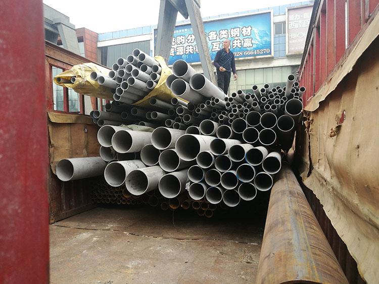 Chongqing stainless steel pipe