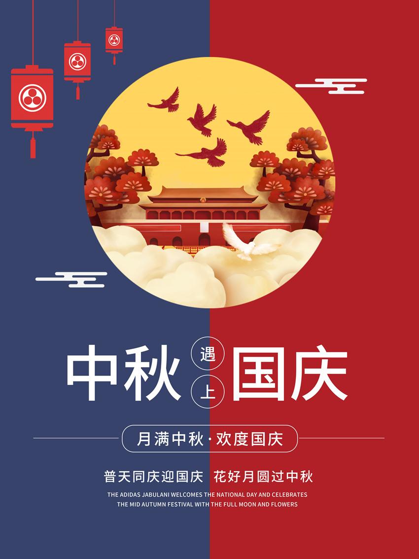 河南省中科中恒機械有限公司